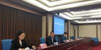 2018南京中招录取方案发布 市教育局进行详细解读 - 新浪江苏