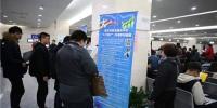 南京人才落户新政反响强烈:两天超1310人申请落户 - 新浪江苏