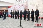 《江淮之子——周恩来与南京、淮安图片史料展》在南京开展 - 江苏新闻网