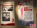 展览现场 - 江苏新闻网