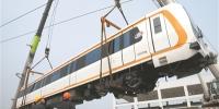 全省总运营里程525公里 江苏地铁开行在春天里 - 新华报业网