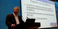 高质量推进长江经济带建设 第四届长江经济带发展论坛走进上海 - 新华报业网
