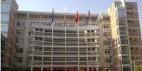 2018南京外国语学校高中招生通知 - 南京市教育局