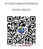 江苏清理22件省政府规章,这些与你大有关系! - 新华报业网