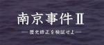 纪录片片头 - 新浪江苏