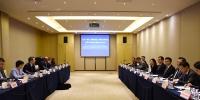 江苏—澳门·葡语国家工商峰会理事会投资及贸易合作推进小组会议召开 - 商务厅