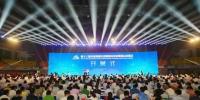 第十三届中国常州先进制造技术成果展示洽谈会开幕式。 唐娟 摄 - 江苏新闻网