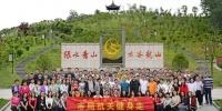 扬州市局机关举办健身走活动 - 国家税务局