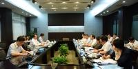 郭元强副省长来我厅开展解放思想大讨论活动调研 - 商务厅
