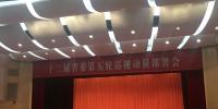 十三届省委第五轮巡视工作启动,快来了解下都有哪些地方 - 新华报业网