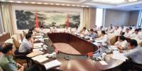 江苏当前经济形势怎样?下一阶段如何干?省委常委会分析研究 - 新华报业网
