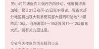 10号台风21日-23日影响江苏 将出现大到暴雨局部大暴雨 - 新浪江苏