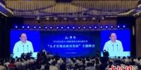 江苏省委常委、无锡市委书记李小敏在开幕式上致辞。 孙权 摄 - 江苏新闻网