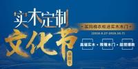 image002.jpg - Jsr.Org.Cn