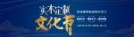 玛格实木文化节第三季,开启实木文化新风尚 - Jsr.Org.Cn