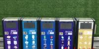 南京街头的分类投放垃圾桶。 - 江苏新闻网