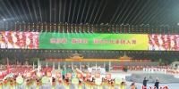 图为志愿者、裁判员、运动员代表团入场。 崔佳明 摄 - 江苏新闻网