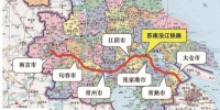 时速350公里 南沿江高铁正式开工 - 新华报业网