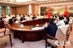 党中央国务院批准《江苏省机构改革方案》,省委常委会专题研究相关事项 - 新华报业网