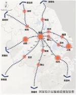 """江苏围绕南京布局""""米""""字形铁路网 提升交通首位度 - Jsr.Org.Cn"""