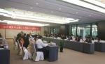 运河城市精品景区合作机制在扬州成立 用世界语言讲好精品景区故事 - 江苏音符