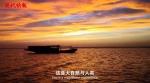 """""""中国运河志""""揭秘!100 多位学者 7 年创造史上之最 - 新华报业网"""