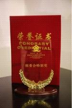 《运河妈妈》荣获扬州首届运河主题微电影展大奖 - Jsr.Org.Cn