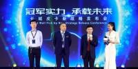 长城第四个独立品牌诞生 皮卡之王决定让中国车主圆梦 - Jsr.Org.Cn
