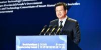 江苏省人民政府副秘书长王志忠致闭幕辞。 - 江苏新闻网