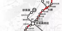 南京S8线南延工程初步设计获批 将与11号线换乘 - 新浪江苏