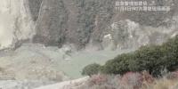 金沙江再次出现堰塞湖 消防人员已传回现场视频图像 - 新浪江苏