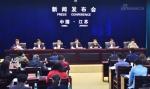 福利来了!江苏出台28条政策措施为企业减负600亿 - 新浪江苏