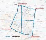 开设商贸区网约车电子围栏 - 新浪江苏