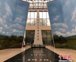 图为中国乡镇企业博物馆内部一景。 孙权 摄 - 江苏新闻网