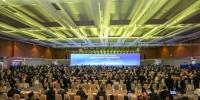 展会期间,全国新农民新技术创业创新论坛在南京召开。 杨颜慈 摄 - 江苏新闻网