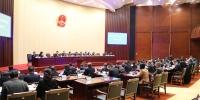 江苏省十三届人大常委会第六次会议开幕 将审议45项议程 - 新华报业网