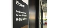 家装环保现状堪忧,看博洛尼如何交出一份满意的答卷 - Jsr.Org.Cn