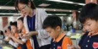 2018南京明道中学收费 - 南京市教育局