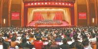 江苏省妇女第十三次代表大会开幕 - 新华报业网