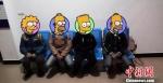 4名被找回的小学生。 合江警方供图 摄 - 新浪江苏