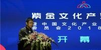 中国文化产业发展20周年学术贡献奖在宁揭晓 - 江苏音符