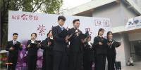 南京一高校学生手绘百余米画卷 缅怀沉痛历史守护和平 - 江苏音符