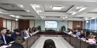 \ - 南京市教育局