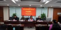 2018年江苏省机关事业单位工勤人员计算机信息处理高级技师培训班 - 南京市教育局