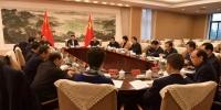 """这几个机构由江苏省委书记担任""""一把手"""",第一次会议关注了什么? - 新华报业网"""