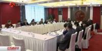省政协十二届二次会议举行分组讨论和审议 - 新华报业网