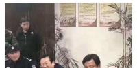 洪泽官员回应过期疫苗接访时在笑:接待群众要求亲和 - 新浪江苏