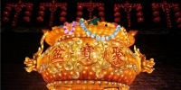 灯会、奇幻3D光影秀…南京新春网红打卡地,你去了吗 - 新浪江苏