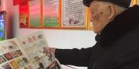 """老人在读""""猪报""""。 - 新浪江苏"""