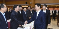 韩正在国家税务总局调研并主持召开座谈会 - 国家税务局